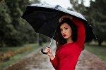 Девушка с зонтиком под дождем