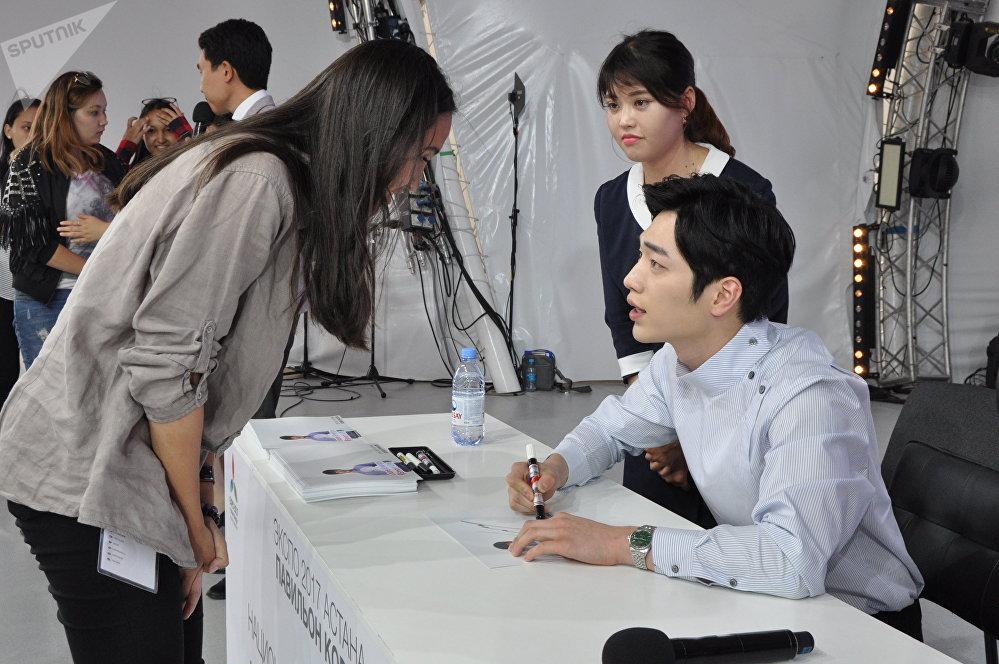 Актер Со Кан Джун на встрече с поклонниками в Астане