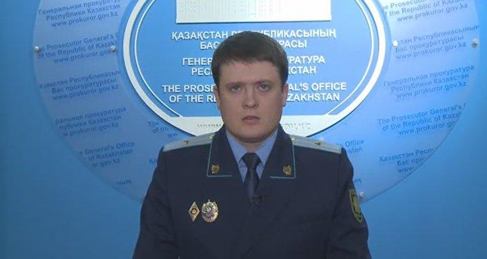 Генпрокуратура прокомментировала вооруженное нападение на Целиноградскую прокуратуру