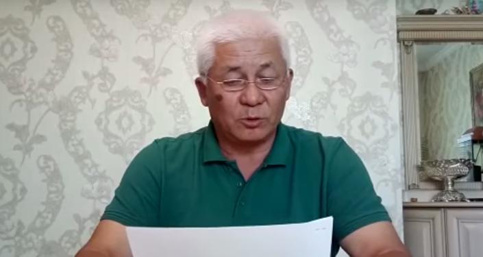 Омирбек Жампозов записал видеообращение в главе КНБ