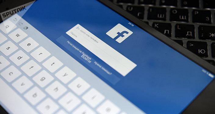 Фейсбук әлеуметтік желісі