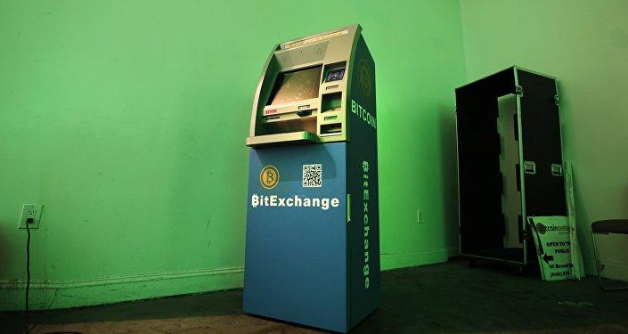 Банкомат Bitcoin, архивное фото