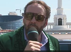 Николас Кеджй обратился к астанчанам