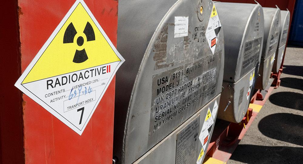 Банк низкообогащенного урана, архивное фото