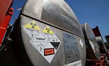 Банк низкообогащенного урана на Ульбинском металлургическом заводе, архивное фото