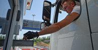 Работа платной автомобильной дороги М-4 Дон