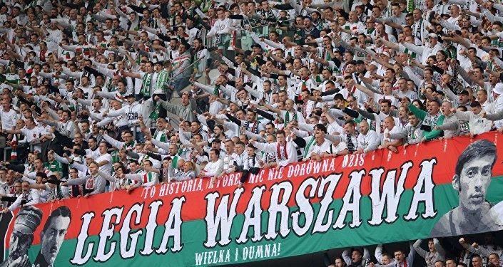 Болельщики ФК Легия