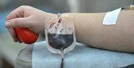 Работа Центра переливания крови