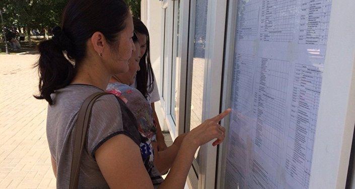 Среднеспециальное образование вМангистау получают неменее 6-ти тыс. студентов
