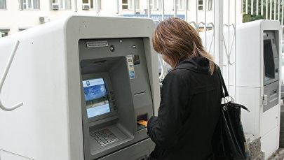 Банкомат, архивтегі фото