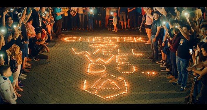 Казахстанские фанаты почтили память Честера Бэннингтона