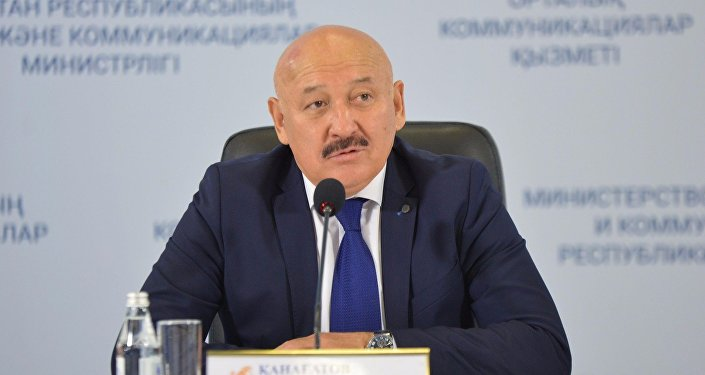 Елсияр Қанағатов