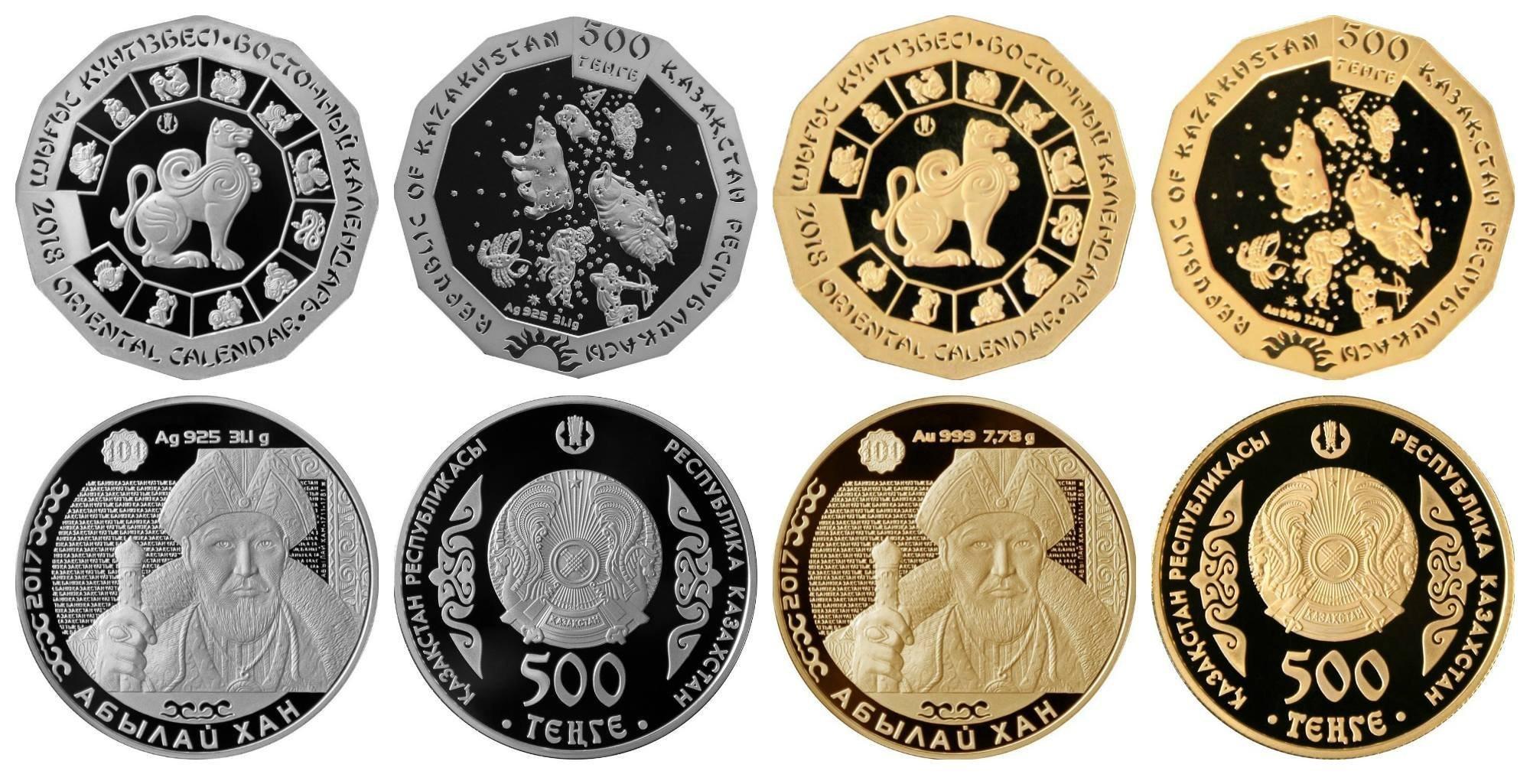 Памятные монеты, выпущенные Нацбанком РК