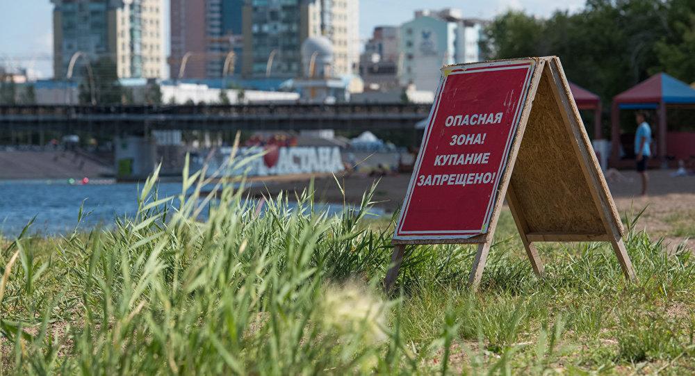 Знак купание запрещено, архивное фото