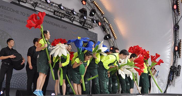 Празднование Национального дня Швейцарии на ЭКСПО