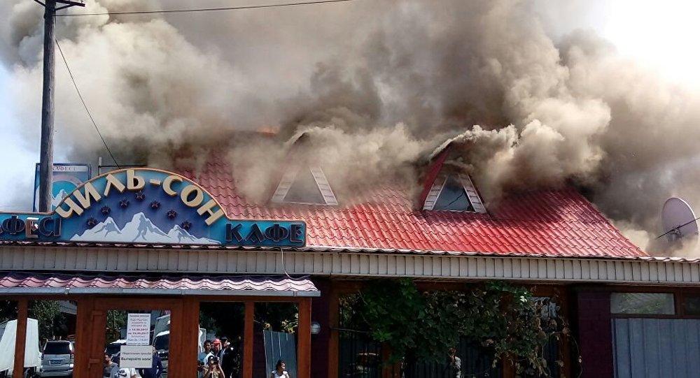 Пожар в кафе Чиль-Сон