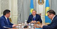 Нурсултан Назарбаев и Сооронбай Жээнбеков