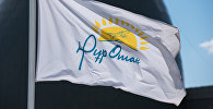 Флаг партии Нур Отан