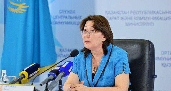 Вице-министр здравоохранения Казахстана Лязат Актаева