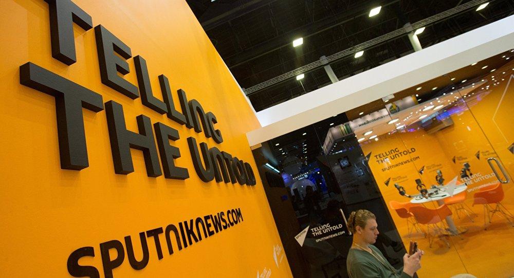 Студия Sputnik