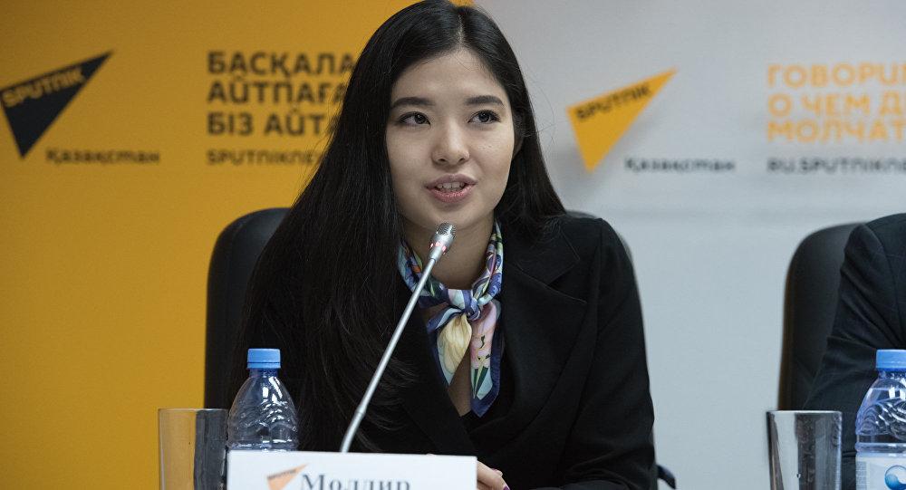 Молдир Мекенбаева