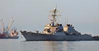 Американский эсминец Джон Маккейн, архивное фото