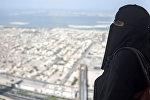 Архивное фото мусульманки в закрытой одежде