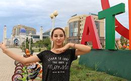 Настя Овчинникова из Атырау удивит зрителей в Москве своим танцем