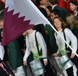 Флаг Катара, архивное фото