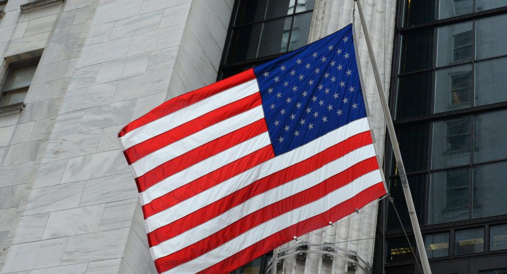 Архивное фото флага США