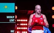 Василий Левит на ЧМ-2017 по боксу в Гамбурге, архивное фото
