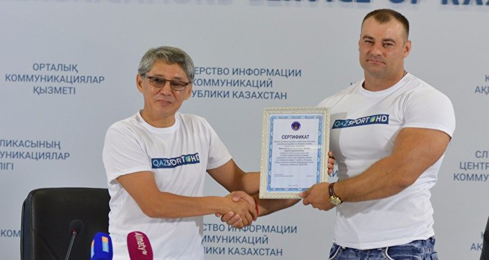 Куандык Кудайбергенов  и Сергей Цырульников