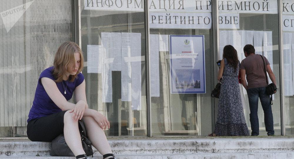 Абитуриентка у входа в университет, архивное фото