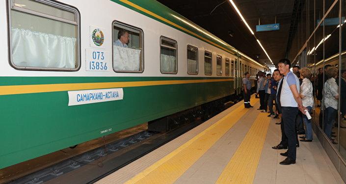 Поезд Самарканд - Астана
