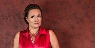 Астролог Ирина Абдраимова