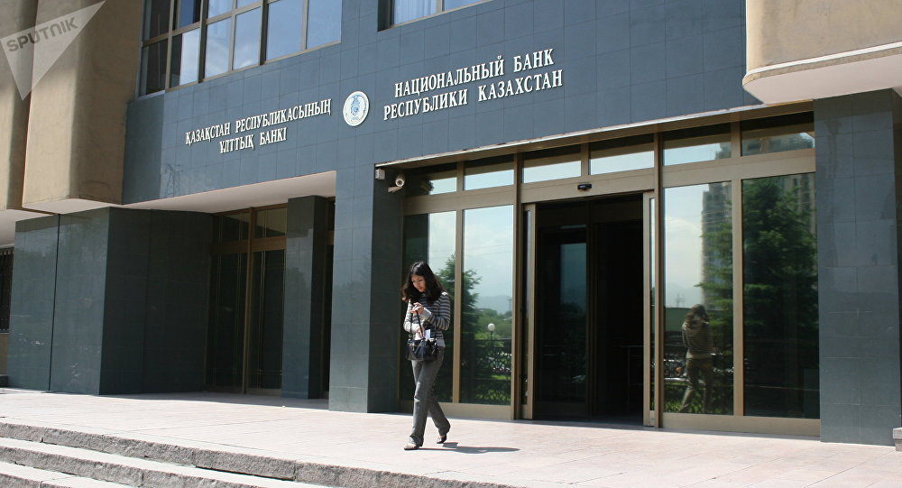 Здание Нацбанка РК