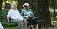 Пенсионеры, архивное фото