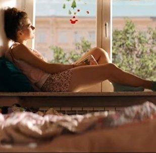 Кадр из фильма Про любовь. Только для взрослых