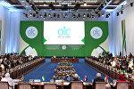 Саммит ОИС по науке в Астане