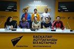 В мультимедийном пресс-центре Sputnik Казахстан прошла открытая встреча, посвященная итогам марафона ШОС-2017