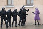 Полиция, оцепление