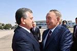 Шавкат Мирзиёев с Нурсултаном Назарбаевым
