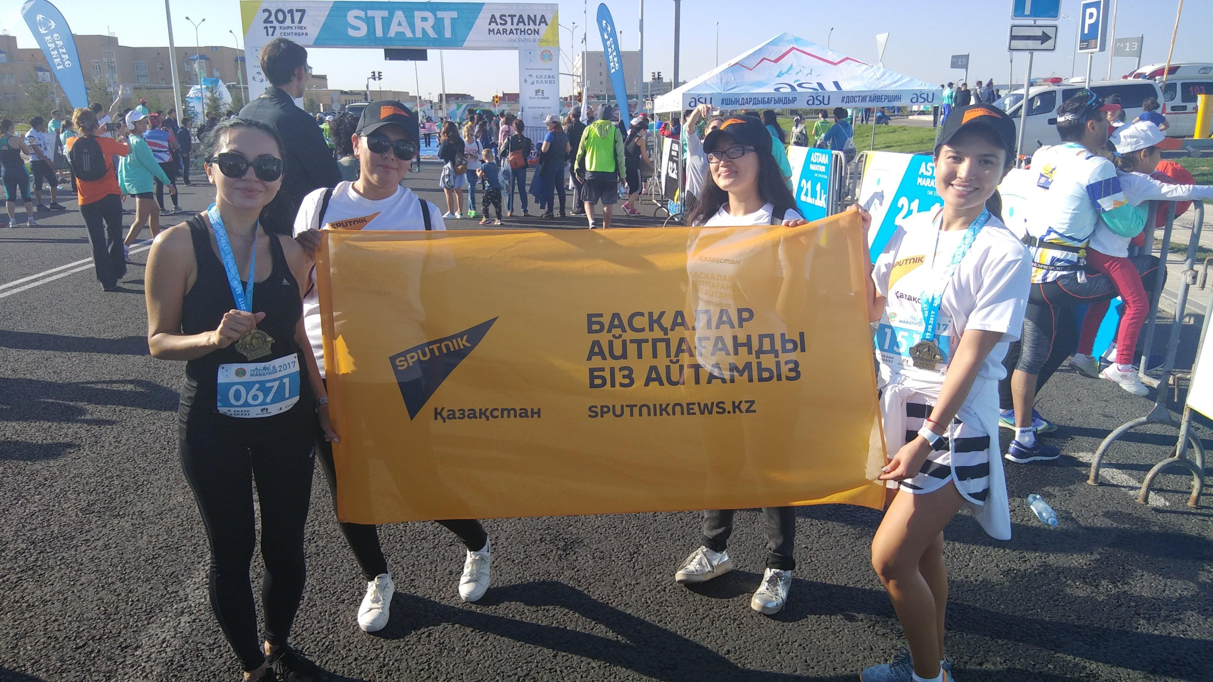 Астанада Sputnik Қазақстан тілшілері жартылай марафонды жүгіріп өтті