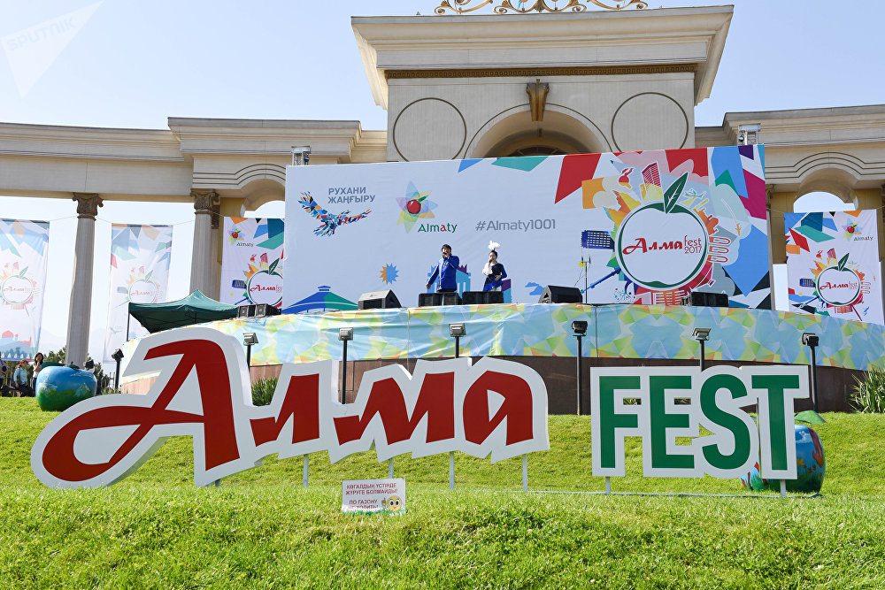 АЛМА Fest