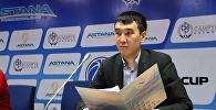 Серик Актаев