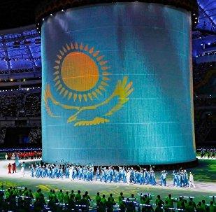 Церемония открытия V Азиатских Игр в закрытых помещениях и по боевым искусствам