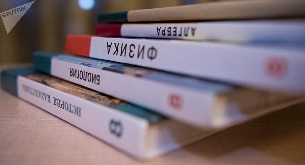 Учебники, архивное фото