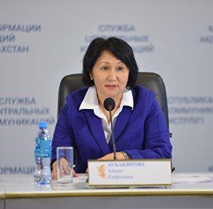 Айман Әубәкірова