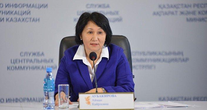 Айман Аубакирова