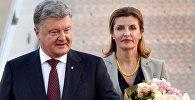 Петр Порошенко и его жена Марина Порошенко